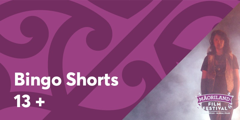 Bingo Shorts (13+)