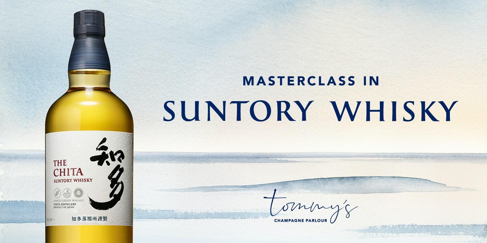 Masterclass in Suntory Whisky Distilleries