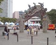 Tour starts at Aotea Square