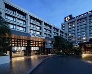 Cordis Hotel