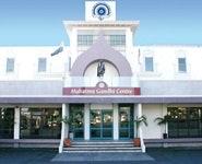 Mahatma Gandhi Centre
